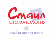 Медсестры-рентгенлаборанты в стомат. клинику